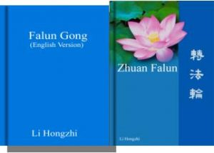 Falun Gong Books