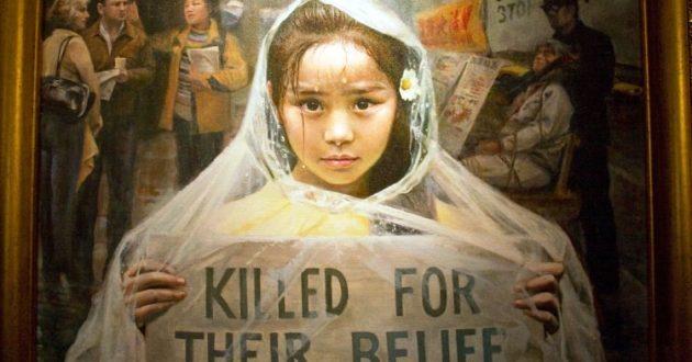 innocence Falun Gong