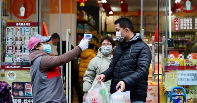 4 reasons why Wuhan became the epicenter of the Corona Virus