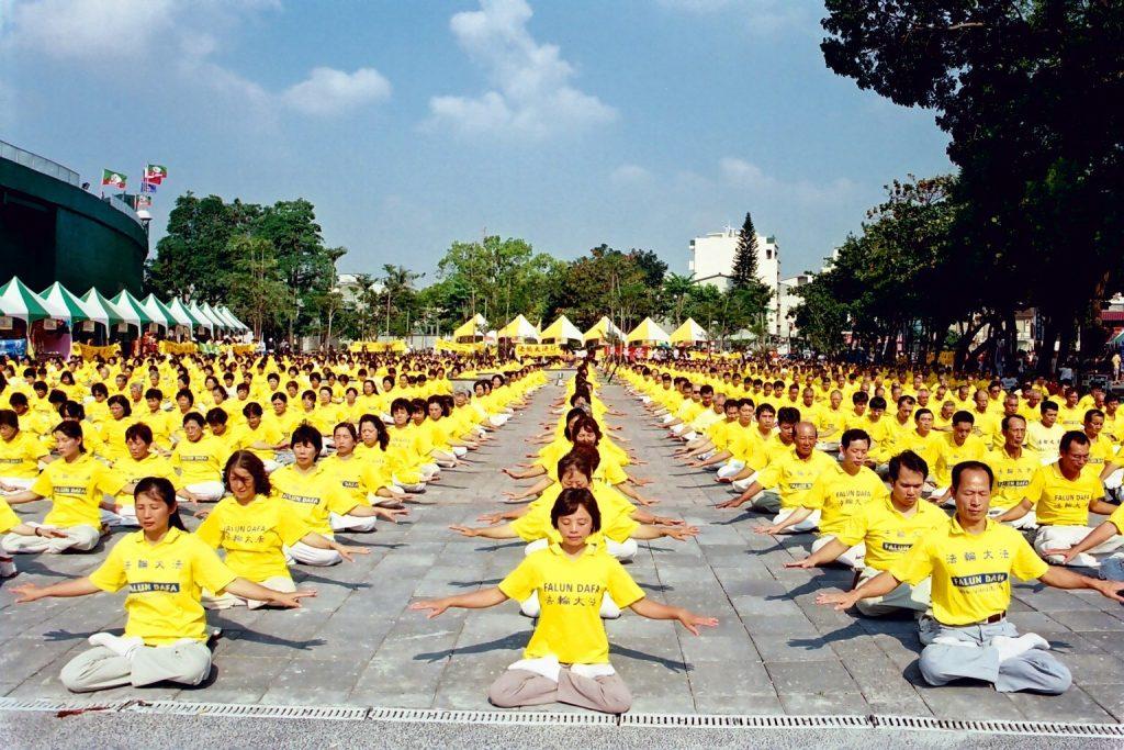 Falun Gong Exercise
